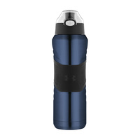 Under Armour Vacuum Insulated Stainless-Steel Water Bottle