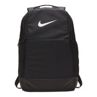 Nike Brasilia Medium 9.0 Training Backpack