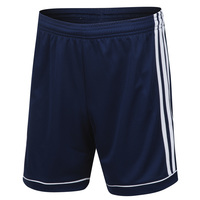 adidas Youth's Squadra 17 Soccer Shorts