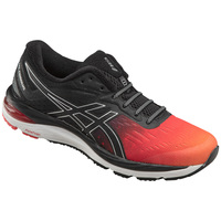 ASICS Gel Cumulus 20 SP Men's Running Shoes
